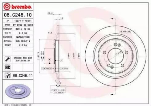 Brembo 08.C248.11 - Piduriketas multiparts.ee