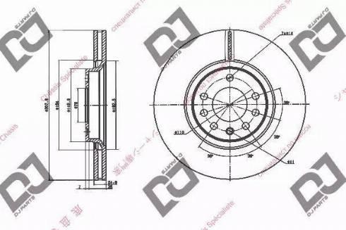 DJ Parts BD1408 - Piduriketas multiparts.ee