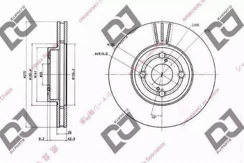 DJ Parts BD1424 - Piduriketas multiparts.ee