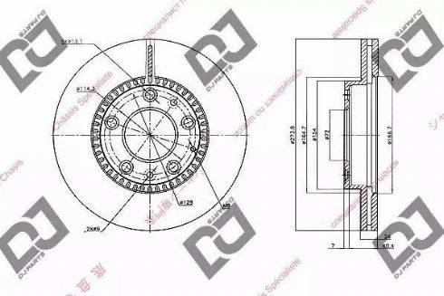 DJ Parts BD1568 - Piduriketas multiparts.ee