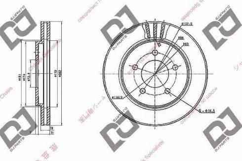 DJ Parts BD1647 - Piduriketas multiparts.ee