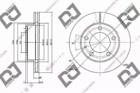 DJ Parts BD1052 - Piduriketas multiparts.ee
