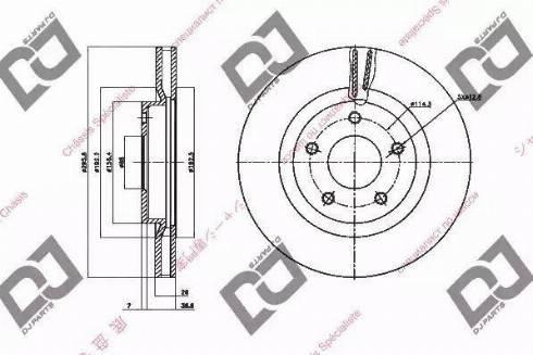DJ Parts BD1393 - Piduriketas multiparts.ee