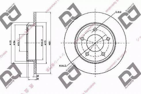 DJ Parts BD1722 - Piduriketas multiparts.ee