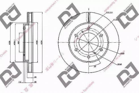 DJ Parts BD2081 - Piduriketas multiparts.ee