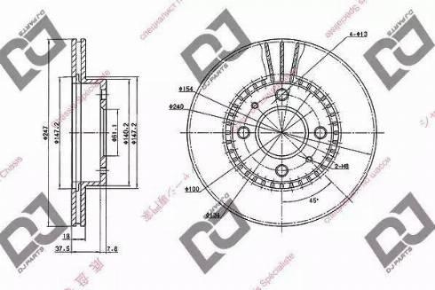 DJ Parts BD2035 - Piduriketas multiparts.ee