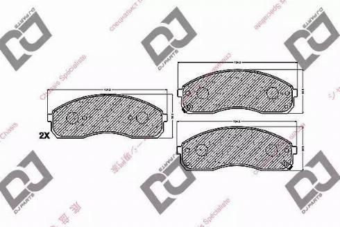 DJ Parts BP1290 - Piduriklotsi komplekt,ketaspidur multiparts.ee