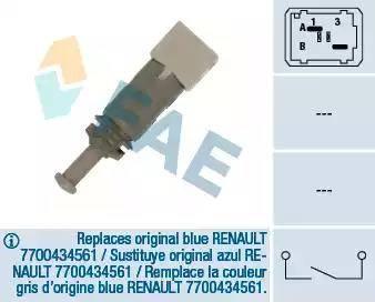 FAE 24891 - Lüliti,sidurdamine(GRA) multiparts.ee