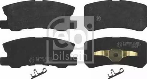Febi Bilstein 16583 - Piduriklotsi komplekt,ketaspidur multiparts.ee