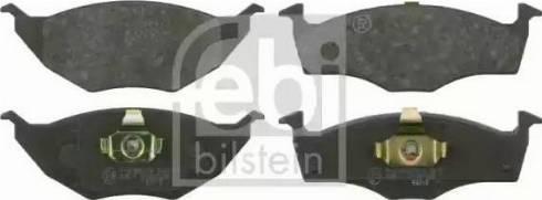 Febi Bilstein 16530 - Piduriklotsi komplekt,ketaspidur multiparts.ee