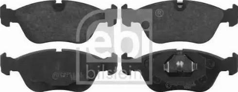 Febi Bilstein 16212 - Piduriklotsi komplekt,ketaspidur multiparts.ee