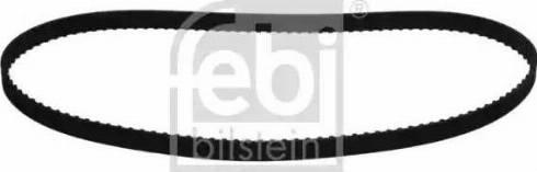 Febi Bilstein 12652 - Hammasrihm multiparts.ee