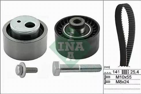 INA 530 0470 10 - Hammasrihma komplekt multiparts.ee