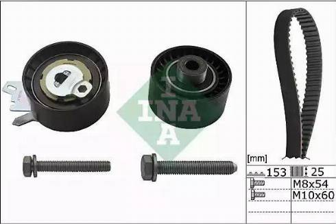 INA 530 0471 10 - Hammasrihma komplekt multiparts.ee