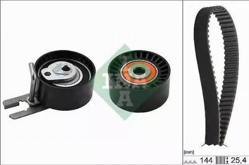 INA 530 0615 10 - Hammasrihma komplekt multiparts.ee