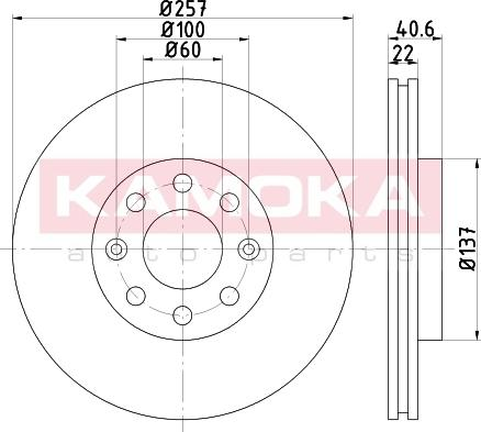 Kamoka 1032608 - Piduriketas multiparts.ee