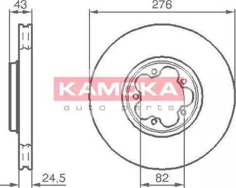 Kamoka 1032226 - Piduriketas multiparts.ee