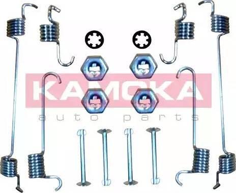 Kamoka 1070041 - Lisakomplekt, Piduriklotsid multiparts.ee
