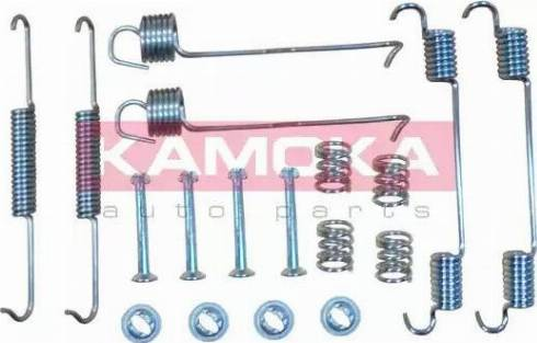 Kamoka 1070051 - Lisakomplekt, Piduriklotsid multiparts.ee