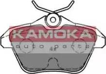 Kamoka JQ1011990 - Piduriklotsi komplekt,ketaspidur multiparts.ee