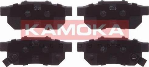 Kamoka JQ101191 - Piduriklotsi komplekt,ketaspidur multiparts.ee