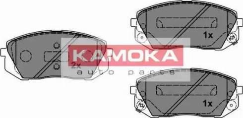 Kamoka JQ101149 - Piduriklotsi komplekt,ketaspidur multiparts.ee