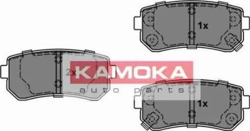 Kamoka JQ101146 - Piduriklotsi komplekt,ketaspidur multiparts.ee