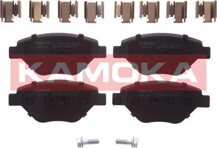 Kamoka JQ101153 - Piduriklotsi komplekt,ketaspidur multiparts.ee