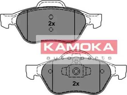 Kamoka JQ101162 - Piduriklotsi komplekt,ketaspidur multiparts.ee