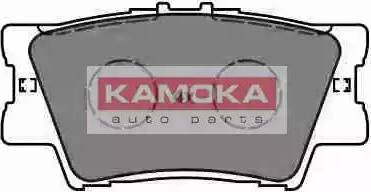 Kamoka JQ101103 - Piduriklotsi komplekt,ketaspidur multiparts.ee