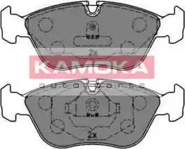 Kamoka JQ1011362 - Piduriklotsi komplekt,ketaspidur multiparts.ee