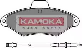 Kamoka JQ1011748 - Piduriklotsi komplekt,ketaspidur multiparts.ee