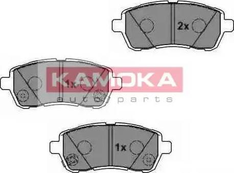 Kamoka JQ1018454 - Piduriklotsi komplekt,ketaspidur multiparts.ee