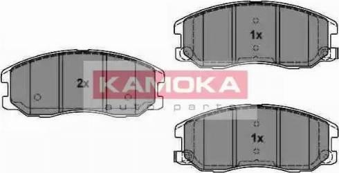 Kamoka JQ1018616 - Piduriklotsi komplekt,ketaspidur multiparts.ee