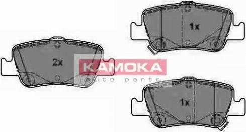 Kamoka JQ1018096 - Piduriklotsi komplekt,ketaspidur multiparts.ee