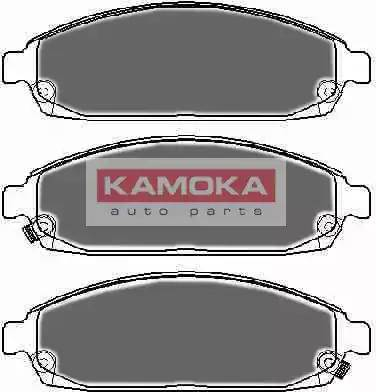 Kamoka JQ1018004 - Piduriklotsi komplekt,ketaspidur multiparts.ee