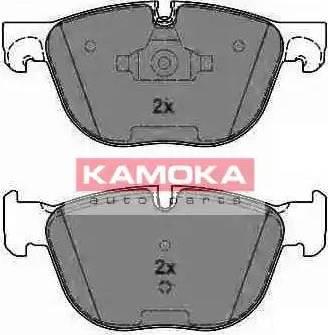 Kamoka JQ1018104 - Piduriklotsi komplekt,ketaspidur multiparts.ee