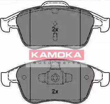 Kamoka JQ1018136 - Piduriklotsi komplekt,ketaspidur multiparts.ee
