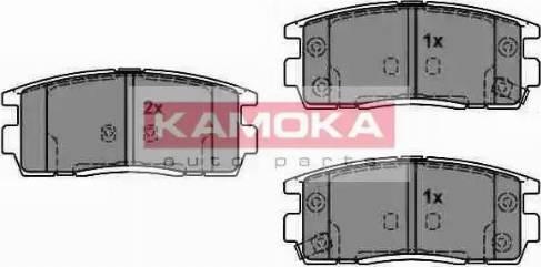 Kamoka JQ1018370 - Piduriklotsi komplekt,ketaspidur multiparts.ee