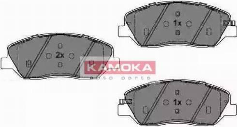 Kamoka JQ1018222 - Piduriklotsi komplekt,ketaspidur multiparts.ee