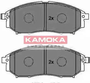 Kamoka JQ1013994 - Piduriklotsi komplekt,ketaspidur multiparts.ee