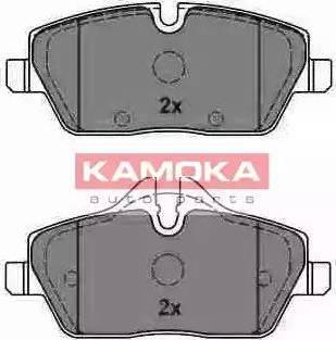 Kamoka JQ1013948 - Piduriklotsi komplekt,ketaspidur multiparts.ee