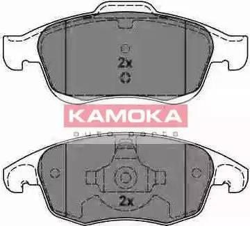 Kamoka JQ1013942 - Piduriklotsi komplekt,ketaspidur multiparts.ee