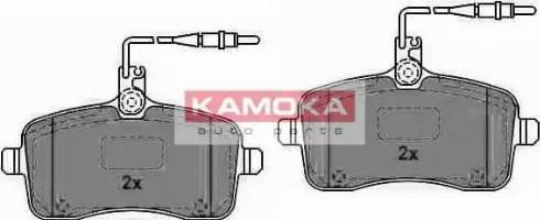 Kamoka JQ1013450 - Piduriklotsi komplekt,ketaspidur multiparts.ee