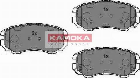 Kamoka JQ1013466 - Piduriklotsi komplekt,ketaspidur multiparts.ee