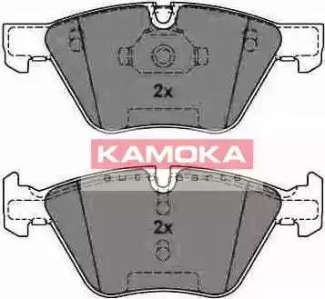 Kamoka JQ1013546 - Piduriklotsi komplekt,ketaspidur multiparts.ee