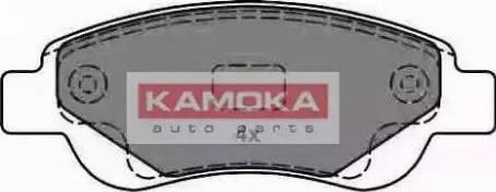 Kamoka JQ1013580 - Piduriklotsi komplekt,ketaspidur multiparts.ee