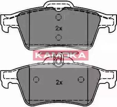 Kamoka JQ1013532 - Piduriklotsi komplekt,ketaspidur multiparts.ee