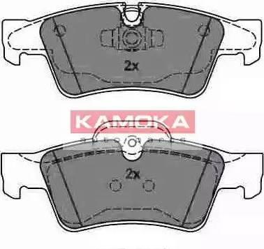 Kamoka JQ1013662 - Piduriklotsi komplekt,ketaspidur multiparts.ee