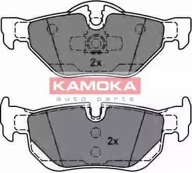 Kamoka JQ1013614 - Piduriklotsi komplekt,ketaspidur multiparts.ee